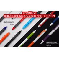 Какую ручку выбрать для комфортного письма?