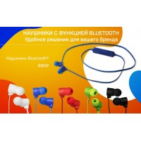 Наушники с функцией Bluetooth