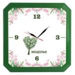 Часы настенные «Квадро», зеленые