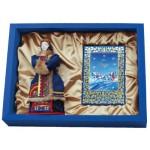 Подарочный набор «Русская тройка»: кукла декоративная, шоколадные конфеты «Конфаэль»