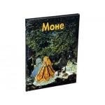 Альбом по искусству «Моне»