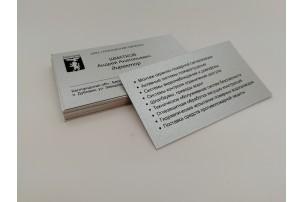 Цифровая печать на дизайнерской бумаге
