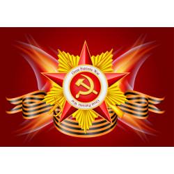 Флаг к 9 мая 003 на флажном шёлке
