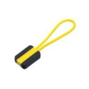 Набор пуллеров для молнии, желтый