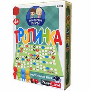 Настольная игра «Мои первые игры. Тропинка»