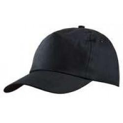 Бейсболка Unit Promo, черная