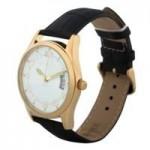 Часы наручные Ampir G2, мужские