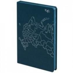Ежедневник «Открывая Россию», синий