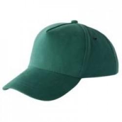 Бейсболка детская Unit Kids, зеленая