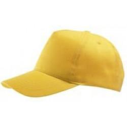 Бейсболка Buzz, желтая