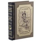 Книга «Избранное», А. С. Пушкин
