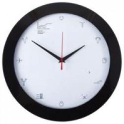 Часы настенные «Бизнес-зодиак. Водолей»