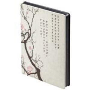 Ежедневник «Сакура», недатированный