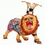 Скульптура «Лев»