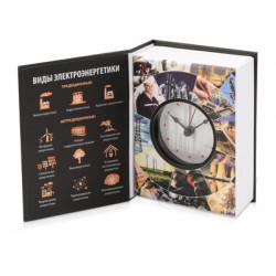 Часы «Традиционные и нетрадиционные виды электроэнергетики»