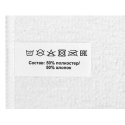 Двустороннее полотенце для сублимации «Sublime», 35*75