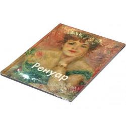 Альбом по искусству «Ренуар»